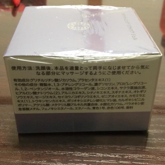 2017-02-08_142043000_660B0_iOS